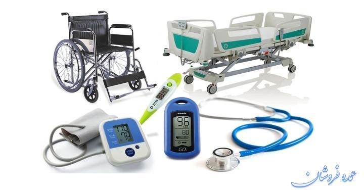 پخش عمده کلیه  لوازم پزشکی. فشار سنج. دستگاه قند خون.وپالس اکسیمتری. تب سنج و غیره