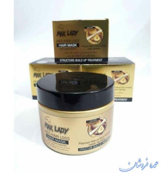 پخش لوازم آرایش عمده وارداتی مستقیم از دبی